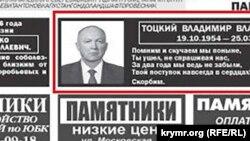 Выпуск газеты «Южная губерния» от 26 марта 2016 года