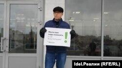 В марте в Чувашии проходили протесты против поправок в Конституцию РФ