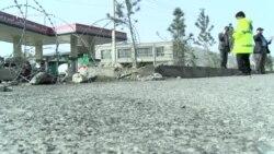 В Кабуле у министерства обороны взорвались придорожные бомбы (видео)