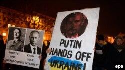 Мітинг проти вторгнення російських військ на територію України, Познань, 6 березня 2014 року