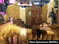 Пшеничная карта России. С Крымом.
