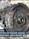 В Иране разбился украинский самолет, более 170 человек погибли