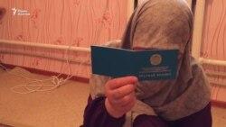 Оралманка не может получить гражданство
