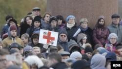 Демонстрация против реформы здравоохранения. Москва, 2 ноября 2014 года.