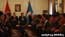 Бишкек шаар кеңеши.