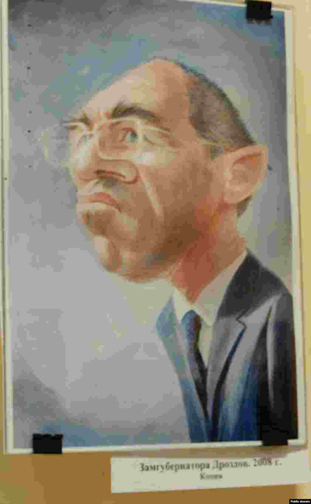 Камчатканың элекке губернатор урынбасары Александр Дроздов. Матбугатны каты контрольгә алырга тырышканы өчен журналистлар аны Геббельс дип атыйлар.