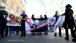 Шествие в Одессе