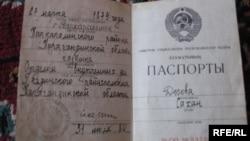 Советский паспорт казахстанского старожила Сахан Досовой. Иллюстративное фото.