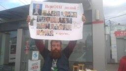 Новосибирский активист Андрей Кайгородцев успел в Омске провести пикет