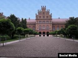Universitatea din Cernăuți