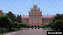 Universitatea din Cernăuți.