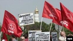 Акция коммунистов называется «Марш на Останкино - империю лжи»