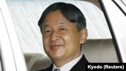 Perandori i ri i Japonisë, Naruhito.