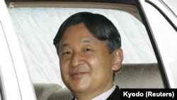 Ճապոնիա - Թագաժառանգ Նարուհիթոն հանդիսավոր արարողությունից հետո լքում է կայսերական պալատը, Տոկիո, 30-ը ապրիլի, 2019թ․