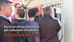 Interesim i madh për ndeshjen Kosovë - Kroaci