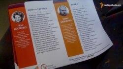 Молодь Дніпропетровська популяризує твори українських поетів у маршрутках