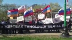 Միջոցառում Մոսկվայում՝ նվիրված Եղեռնի տարելիցին