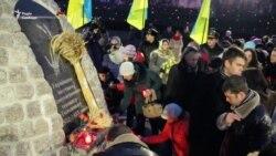 Відкриття пам'ятника жертвам Голодомору в Україні в Кропивницькому