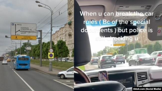 Фрагмент панорамы сервиса Google Street View (слева) и кадр из тиктока Лидии Слуцкой