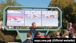 Стенд на Евпаторийском авиационном ремонтном заводе