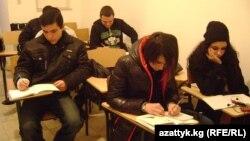 Fars dili kursu.