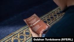 «Таблиги жамааттын» адабияты.