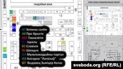 Схема стэндаў зь беларускімі кнігамі на кніжнай выставе.