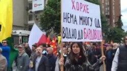 Skoplje: 'Šarena revolucija' zahtijeva promjene