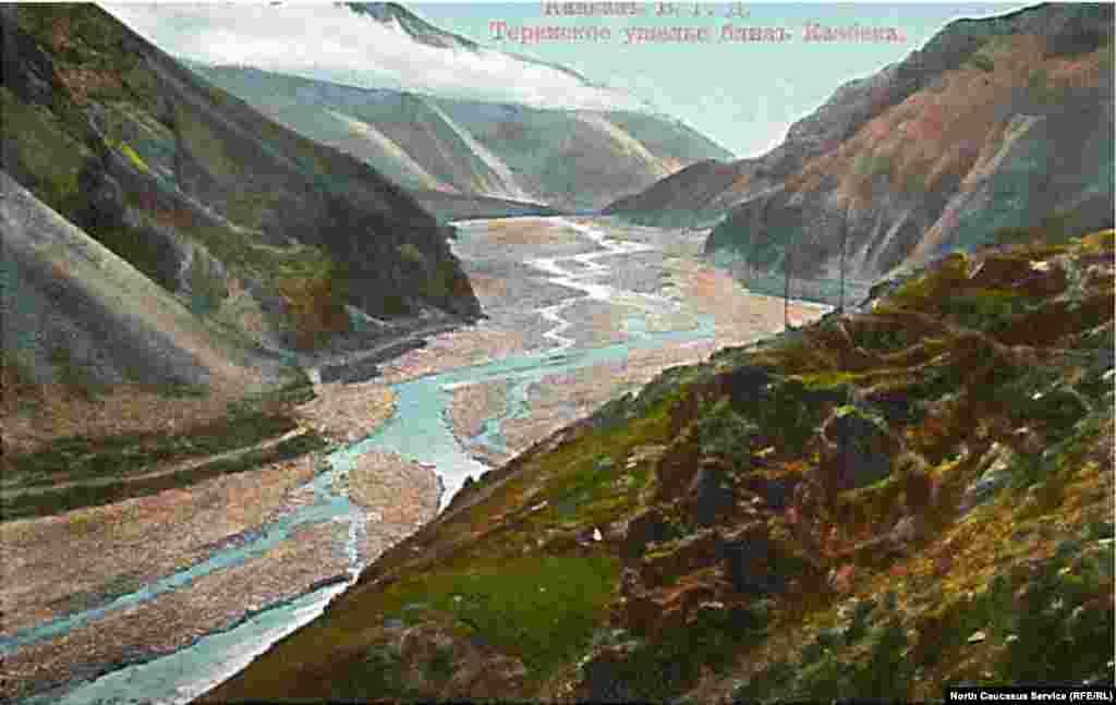 Терское ущелье в районе горы Казбек