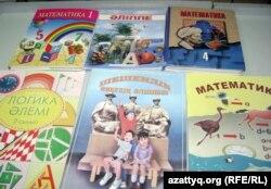 Күләнда Ерешева жазған оқулықтар. Алматы, 27 қыркүйек 2012 жыл.