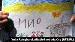 Листи дніпропетровських дітей та дівчат, уже передані в зону АТО землякам волонтерами