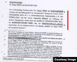 Фрагмент доклада БНД от 8 апреля 1999 г., стр.11