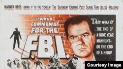 """Постер к кинофильму """"Я был коммунистом по заданию ФБР"""""""