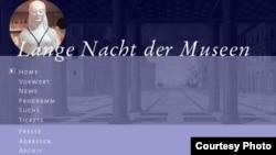 Длинная ночь музеев — знаменитый берлинский проект, пытающийся приблизить музейные богатства города к массовому зрителю