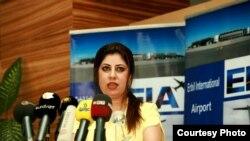 مديرة مطار اربيل