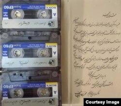 تصویر دستخط و امضای محمدرضا شجریان