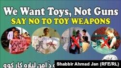 Плакат, размещенный в Пакистане активистами кампании против игрушечного оружия.
