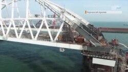 Керченский мост: что теряет Украина. Часть 1 (видео)
