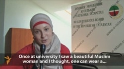 Adilya Girfanutdinova: Why I Wear The Hijab