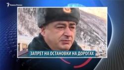 Видеоновости Северного Кавказа 3 апреля