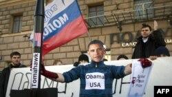 Антиамериканская акция у посольства США в Москве. 1 апреля 2011 года.