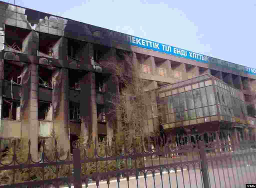 Казахстан. 23 – 27 января 2012 года #2