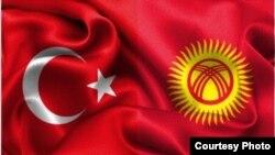 Түркия жана Кыргызстан желеги