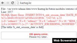 Фрагмент скриншота после перехода по адресу сайта агентства КазТАГ. 2 марта 2016 года.