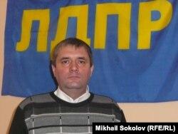 Александр Люшин