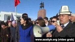 Бішкектегі Алатау алаңында өткен Омурбек Текебаевты қолдау митингісі. 27 ақпан 2017 жыл.