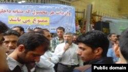 تجمع در اصفهان (عکس ازباشگاه خبرنگاران جوان)