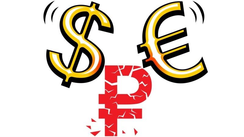 криптовалюта цены рейтинг в рублях