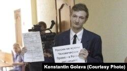 Правозащитник Константин Голава.