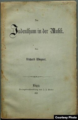 Din scrierile antisemite ale lui Richard Wagner
